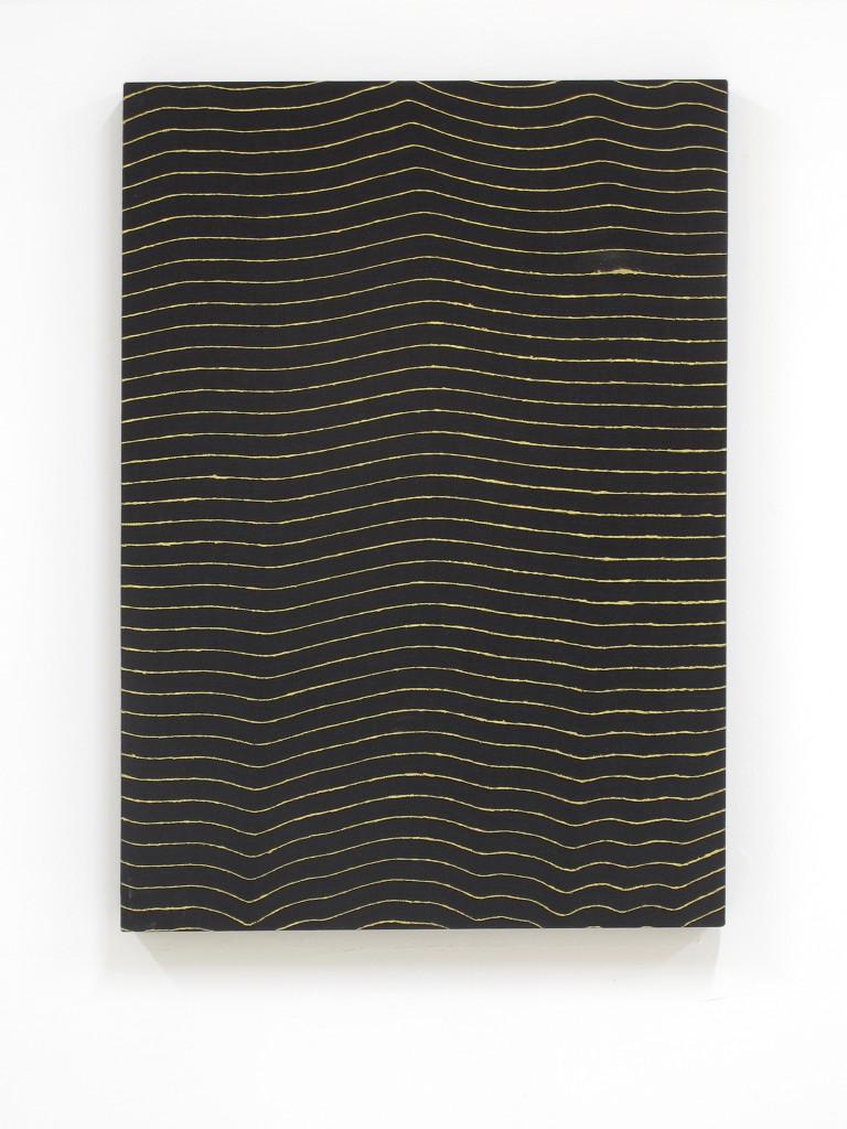DMZ, untitled, 2016, acrilico su tessuto stampato, 160x120cm